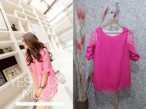 6636-pink